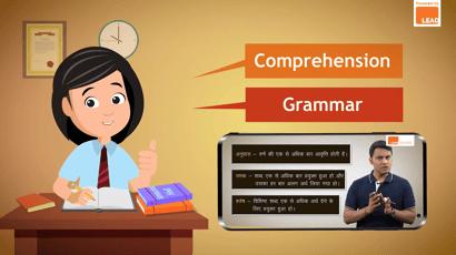 How Sampoorna Hindi program helps your students succeed_ _ LEAD School 1-8 screenshot