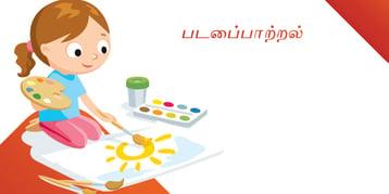 Tamil-Creativity