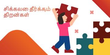 Tamil-problem-sloving