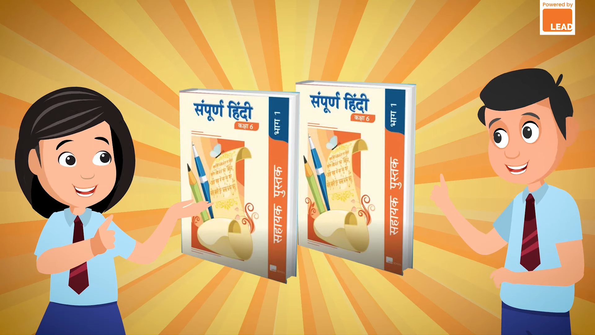 Teaching Hindi to young learners: The need for a pedagogic change