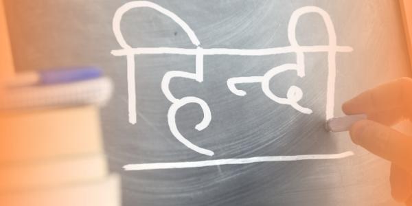 Hindi-learning-in-schools